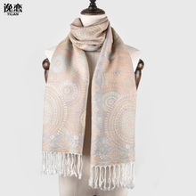 YI LIAN Brand New Arrival Elegant Flower Cotton Scarf Oversize Scarves Fashion Square Pashmina 185*70cm JB006(China)