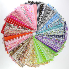 15pieces 20cm*25cm Remnant cloth fabric cotton fabric charm packs patchwork fabric quilting tilda creative design