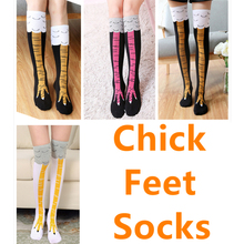 Foot 22-25cm Chicken Toe Socks Feet Claws Draw Chick Poult Hen Rooster Young Poultry Phoenix Pheasant Roseate Flamingo Platalea(China)