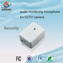 SIZHENG SIZ-105 mini surveillance microphone wall cctv audio monitor sound pickup head for security camera system