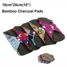 "5pcs/lot 10"" Reusable Washable Bamboo Charcoal Soft Sanitary Napkins Mama Cloth Menstrual Pads Feminine Hygiene Product"