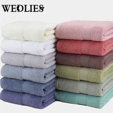 Cotton Solid Bath Towel Beach Towel For Adults Fast Drying Soft 6 Colors Thick High Absorbent Antibacterial