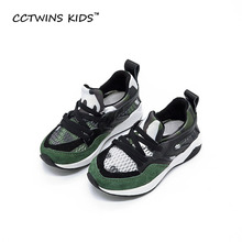 CCTWINS KIDS 2017 Boy Fashion Air Mesh Breathable Sneaker Toddler Casual Shoe Baby Girl Sport Child Black Kid Trainer F1367