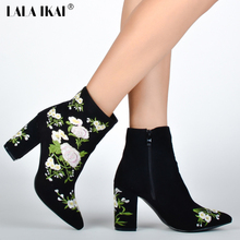 LALA IKAI Embroider Ladies Ankle Boots Women Retro Flowers Square Heel Short Boots Women's High Heel Winter Shoes 014N1346-4(China)