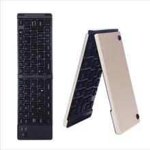 Portable waterproof Li alloy Bluetooth folding keyboard