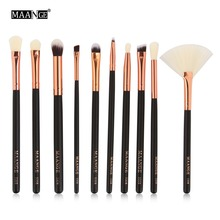 10pcs Makeup Brushes Set Eyeshadow Eyeliner Eyebrow Lip Power Bulsh High Light Cosmetic Eye Make Up Golden Brushes Beauty Tools