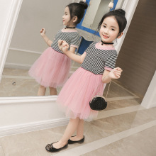 Summer Kids Clothing Suits Black Striped T-shits+Pink Lace TUTU Skirts Lovely Ball Gown Mini Skirt Princess Party Children's Set