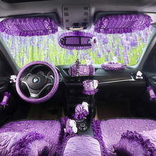 Purple Car Interior Decoration Accessories For Women Girls Silk Steeing Wheel Cover Seatbelt Shifter Hand Brake Covers Set