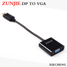 Zunjie Display Port DP Male to VGA Female Cable Converter Adapter For Projector DTV TV HDVD Player 1080P DP TO VGA convertr(China)