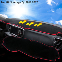 LHD Car Anti-slide Pad Dashboard For KIA Sportage QL 2016 2017 Reflective Phone Sticky Mat Trim Summer Supplies Accessories