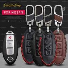 Kukakey For Nissan March Qashqai Almera Interior 2016 Fashion Car Smart Leather Key Case Cover KeyChain Accessories Wallet