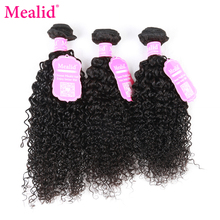 "[Mealid] Mongolian Kinky Curly Weave Human Hair 1 Piece Only Can Buy 3 Or 4 Bundles Non-remy Natural Color 8-28"" Hair Extensions(China)"