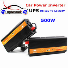 Hot Sale UPS Inverter DC To AC 12V 220V DOXIN Car Power Inverter 500W Universal Uninterrupted Power Supply Auto Charger(China)