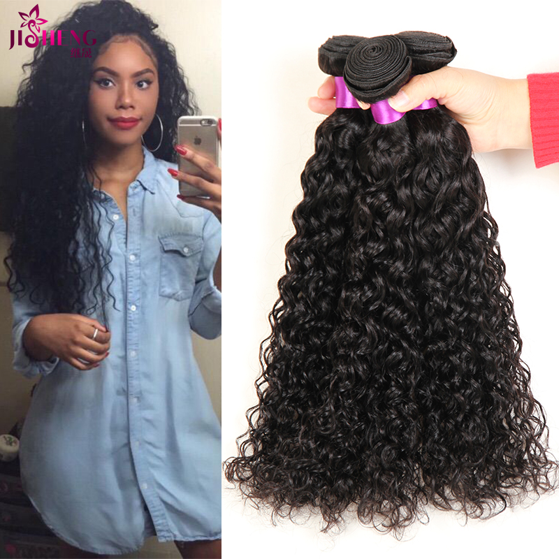 7a Grade Indian Virgin Hair Kinky curly  4 Bundles Wet and Wavy Virgin Indian Curly Weave Human Hair Extensions HJ Weave Beauty<br><br>Aliexpress
