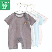 Newborn Baby Boy Summer Rompers Ruffle Kids Romper Baby Toddler Girls Romper Boy Jumpsuit Summer Baby Overalls Costume Clothes