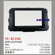 2 DIN ABS Frame Panel Fascia For Kia Carnival&Sedona 2014 Aftermarket Car Stereo Radio DVD Player GPS Navi Installation