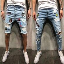 2018 nuevos hombres Ripped Distressed Slim Fit elástico estiramiento  parches streetwear hiphop agujero pantalones vaqueros Biker 237d0161958