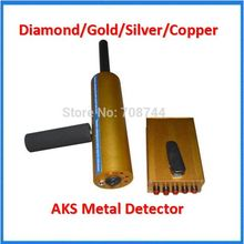 Underground Gold Detector Long Range Gold Diamond Detector AKS 3D Metal Detector Gold Digger(China)