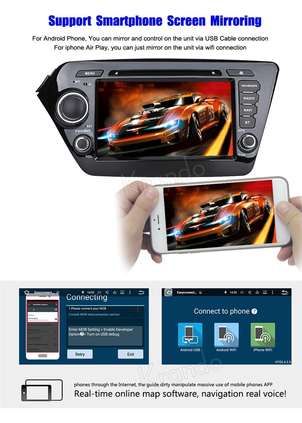 Krando kia k2 rio Android car radio gps navigation multimedia system (4)