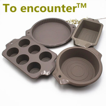To encounter 1 set silicone Round cake molds pizza pans Toast Pans cupcake mold Baking and Pastry DIY Baking Tools 4 in Package(China)