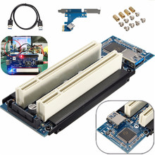 PCIe x1 x4 x8 x16 to Dual PCI slots adapter pci express to 2 pci card With USB 3.0 Extender Cable for serial parallel sound card