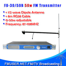 FMUSER 50W FM Transmitter FU-30/50B 0-50W FM Radio Broadcaster 1/2 wave Dipole Antenna Kit(China)