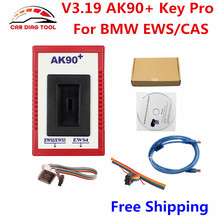 2017 New AK90 For BMW AK90+ AK90 Key Programmer V3.19 For All BMW EWS AK 90 Auto Key Maker AK-90 Free Shipping(China)