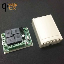 433Mhz Universal Wireless Remote Control Switch DC 12V 4CH relay Receiver Module For 4CH 1527 learning code 433 Mhz Transmitter(China)