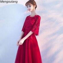 Robe de soiree New Slim Wine Red long O-Neck Lace with Appliques evening dress Elegant vestido de festa prom dresses party dress(China)