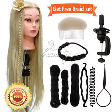 26 Inch Training Head Cutting Doll Model Head Hair Hairdressing Mannequin High Temperature Fiber Salon Model + Braid Sets