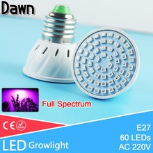 60LED Full spectrum Grow Light AC 220V 5W E27 LED Grow light LED lamp bulb for Flower Plant Hydroponics UV IR Red Blue