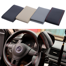 1pcs Steering Wheel Cover Car Styling DIY With Needles and Thread Artificial leather Interior Accessories 4 Colors Car-covers