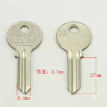A222 Empty Key Blank Foreign Trade House Door Blanks Keys Wholesale