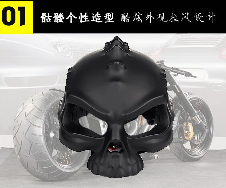 Motorcycle helmet electric car helmet helmet male personality skull street car cool Kito-sided half helmet<br><br>Aliexpress