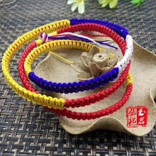Fashion Hot Your Name Bracelets Japan Movie Your Name Braided Lucky Red Rope Friendship Bracelets Jewelry For Men Women J1568