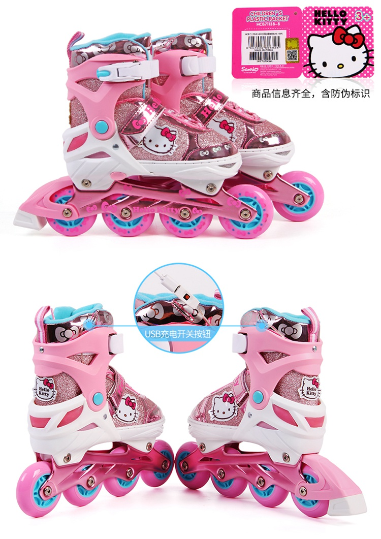 Hello Kitty Full Flashing Roller Skate Shoes with Protective Suit For Kids Girl Boy Adjust Shoes Daily Street Brush Skating (19)