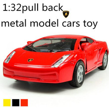 Classic toys! 1:32pull back high-quality metal model cars toy,best gifts for children,worth buying,free shipping