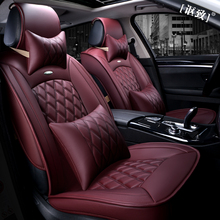car seat covers leather cushion set for FORD focus mondeo ROVER 75 MG TF MG 3/6/7/5 Maserati Coupe Spyder Quattroporte Maybach