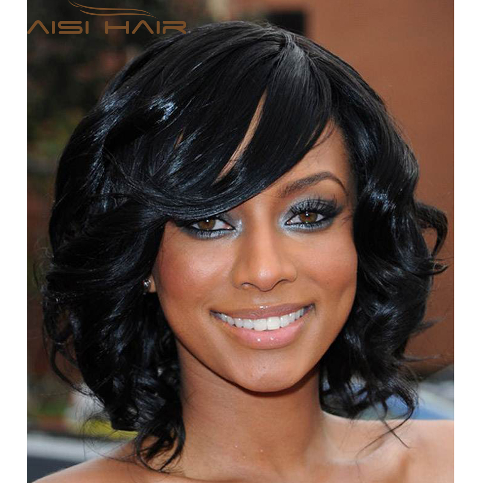 12 Womens Short Curly Wig For Black Women African American Short Bob Hairstyles Cheap Synthetic Natural Black Wig Afro Pelucas<br><br>Aliexpress