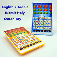 English + Arabic islamic toy Toys Tablet, Children Learning Machines, Worship, Word,Letter Educational  Islamic Holy Quran Toys