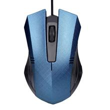 2017 HOT SALE New fashion For PC Laptop Fashion 1200 DPI USB Wired Optical Gaming Mice Mouse very nice
