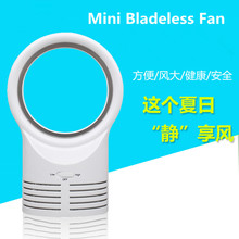 Creative mini cooler fan desktop portable dormitory office electric bladeless fan home 6W small cooling ventilator