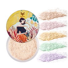 HUAMIANLI Brand 15g Shimmer Luxury Banana Powder Makeup Whitening Loose Setting Powder Concealer Pro Waterproof Glitter Powder(China)