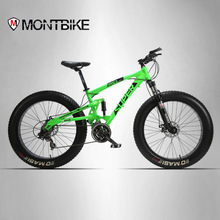 Lauxjack 26 * 4.0 mountain bike double disc type and SUV 24 bike speed(China)