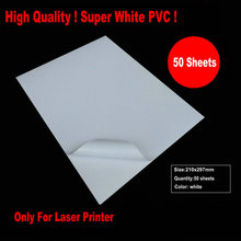 Hight Qunlity 50 Sheets White PVC A4 Sticker Vinyl PVC Blank Sticker Super White Waterproof Sticker ONLY For Laser Printer