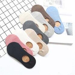 5 пар однотонных носков женские носки-следки невидимки для девочек Хлопковые женские весенне-летние модные с закрытым носком высококачеств...