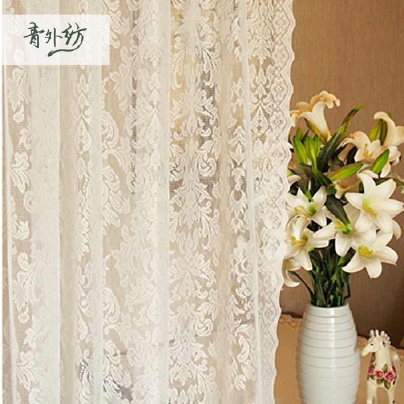 Free shipping The Baroque style polyester lace French window bedroom kitchen curtains for living room bedroom drapes 145/290*260