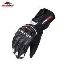 Sale Motorcycle Gloves Men GP PRO Carbon Fibre Cycling Glove Racing Full Finger Motorbike Moto Gear Bicycle Bike Motocross Luvas(China)