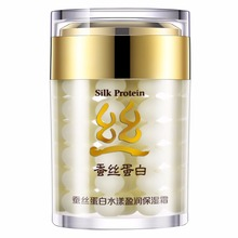 Silk Protein Deep Moisturizing Face Cream Shrink Pores Skin Care Anti Wrinkle Cream Face Care Whitening Cream 60g