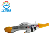 Unique Hot Sale UMM-001 Aircraft P-51 12*6 2 Blade Paddle Propeller DIY Hobby Spare Part For P51 Mustang Model RC Airplane